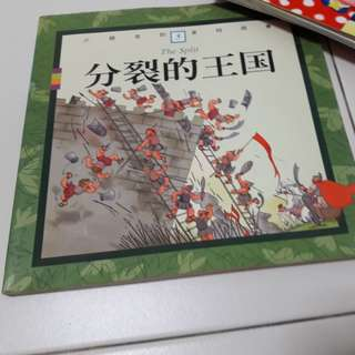 Chinese bible children book for toddler