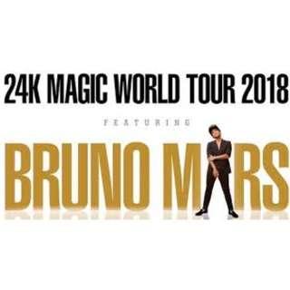 Bruno Mars Perth Arena 28th March 2018 (2 Tickets)