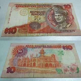 RM10 by Tan Sri Dato' Jaffar Bin Hussein