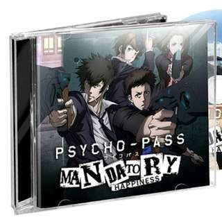 PSYCHO PASS MANDATORY HAPPINESS OST CD