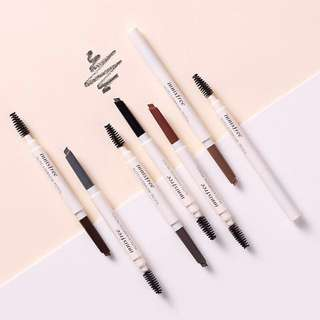 🌈Innisfree Auto Eyebrow Pencil