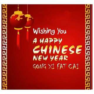 Wishing ALL eBayers HEALTHY & WEALTHY (Gold/Silver coin-bar) LUNAR NEW YEAR 2018