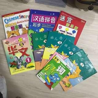 Preschool chinese workBooks