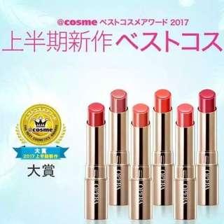 OPERA 唇膏 日本COSME大賞美容液精華保濕滋潤瑩潤滋養唇膏正品女