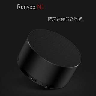 Ranvoo N1 藍牙迷你低音喇叭