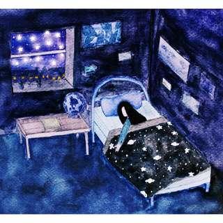 """Slumber"" Art Print"