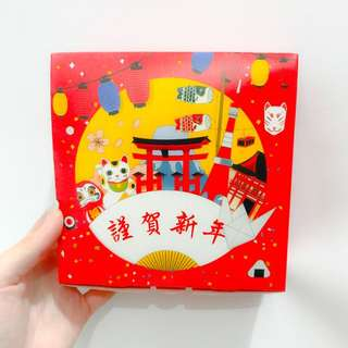 CNY gift box, packaging