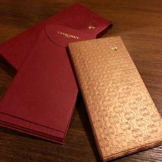 CHAUMET RED POCKET SET 利是封 red packets / Red evenlopes