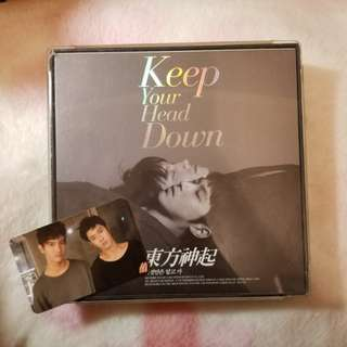 東方神起 keep your head down repackage 連團小卡
