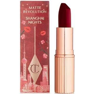 LIMITED EDITION Charlotte Tilbury Matte Revolution Lipstick in Shanghai Nights