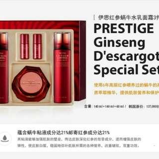 It's skin PRESTIGE Ginseng D'escargot Special SET