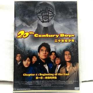 20th  CENTURY BOYS (Japanese & Mandarin DVD)