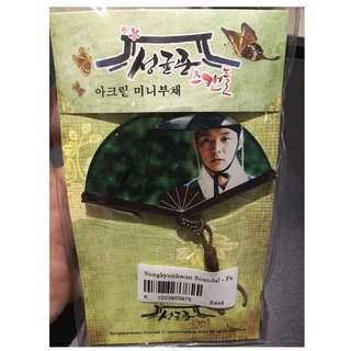 Authentic Sungkyunkwan Scandal Merchandize - Fan Mobile Strap