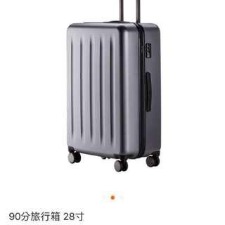 🚚 小米 28吋行李箱-幻夜黑
