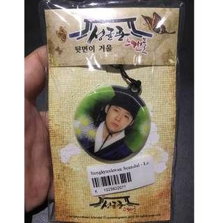 Authentic Sungkyunkwan Scandal Merchandize - Mirror Mobile Strap