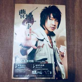 JJ曹操亞洲百萬慶功版CD+DVD+寫真
