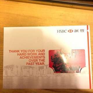 HSBC 匯豐八達通