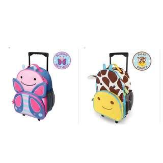 Authentic Skiphop Luggage / Trolley Bag (RP $62.90)