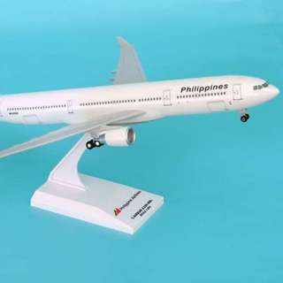Looking for Philippines Airlines A330/ A340