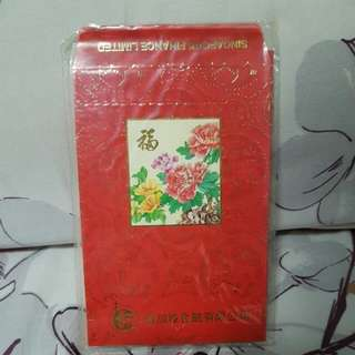 Singapore Finance Red Packet