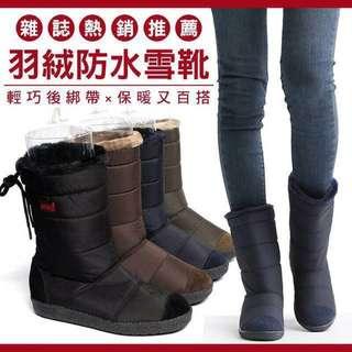 輕羽絨刷毛防水雪靴