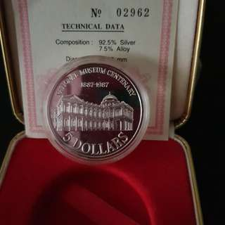 1987 National Museum Silver Proof Coin