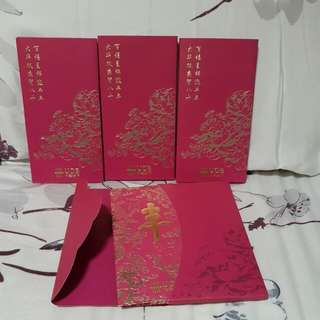 UOB Red Packet (Price For 1 Packet)