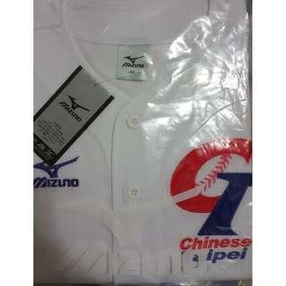 Mizuno  白色 CT中華隊加油服【台灣製】