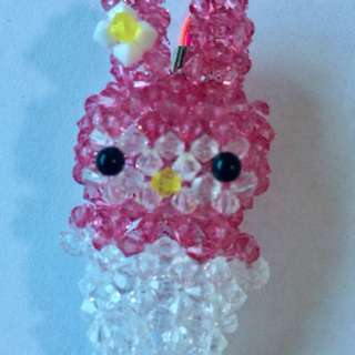 Handmade Beaded Melody Phone Charm