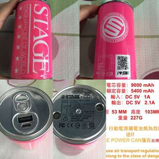 Last Instock Stage Portable Charger Power Bank