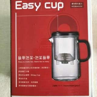 Easy cup piao Yi bei tea pot