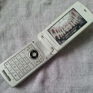 Fake Toy Phone
