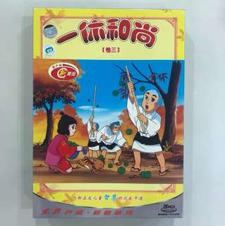 Freegive away - 一休和尚 VCD Cartoon - 26 disc