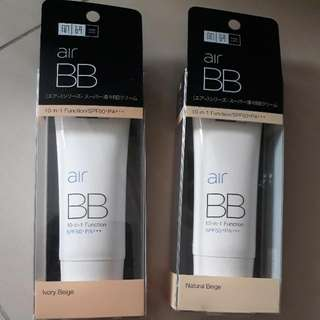 Brand New Sealed Hada Labo Air BB 10 In 1 Function Spf 50+ PA+++