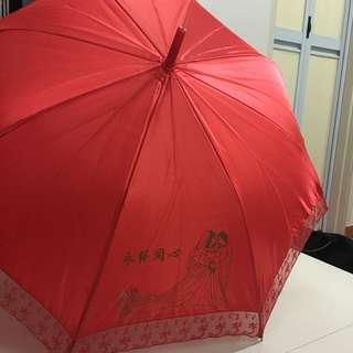 Chinese wedding red umbrella