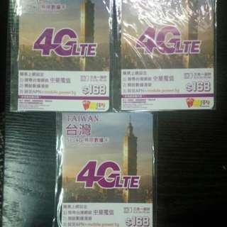 台灣5日4G無限數據卡三張