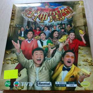 TVB 财神驾到 May Fortune Smile On You Full Set