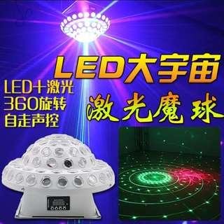 LED大宇宙魔球灯KTV效果灯舞台灯光帶激光雷射派對戶外節日 (唯多推廣系列) (包Buyup自取站取貨) (LED party disco light with lazer)