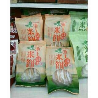 台東 池上 椒鹽 米餅