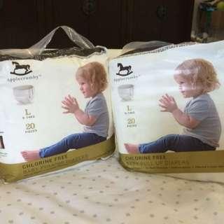 2x Applecrumby L Pants/Pull up Diaper