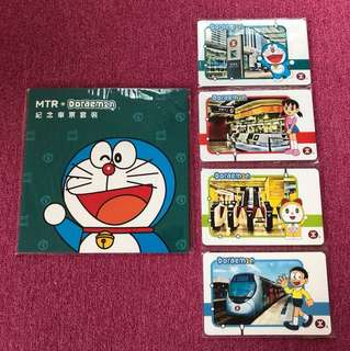 MTR Doraemon tickets (by post)