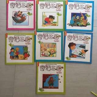 Children Story Books 童话王国