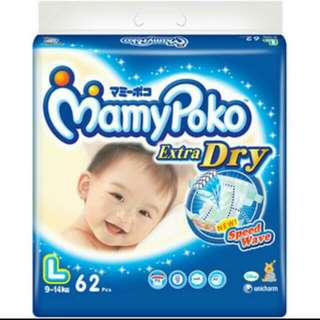 Mamypoko L size extra dry tape diapers 62s