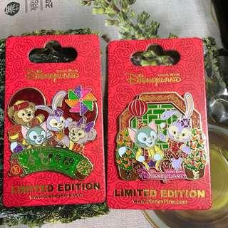 Disney pin 新年 LE stellalou gelatoni Duffy shelliemay