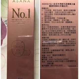 Asana 金玄米凍齡肌底精華之皇 (壓縮面膜紙)