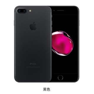 全新 iphone 7 plus 128gb