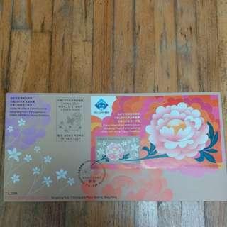 2009年郵票小型張