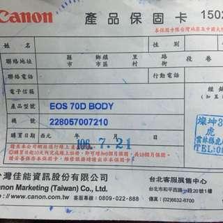 70D+50mm stm