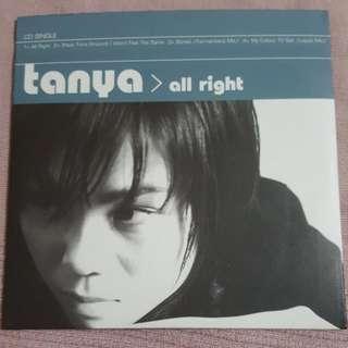 CD》Tanya: Alright