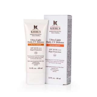 Kiehl's Ultra Light Daily UV Defense 60ml SPF50 PA+++